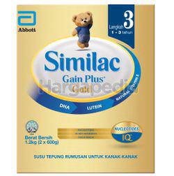 Similac Gold Gain Plus 1.2kg