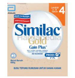 Similac Gold Gain Kid 600gm
