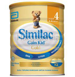 Similac Gold Gain Kid 900gm