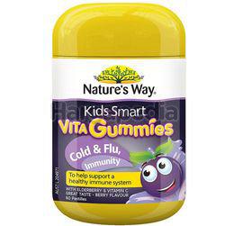 Nature's Way Kids A+ Black Elderberry Gummies 60s