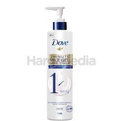 Dove Conditioner 1 Minute Milk Gel Repair 150ml