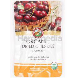 Country Farm Organic Dried Cherries 100gm