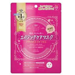 Kose Cosmeport Clear Turn Princess Veil Aging Care Mask 8s