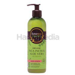 Botaneco Garden Organic Inca Inchi & Aloe Vera Body Lotion 500ml