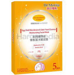 Dr.Morita Egg Shell Membrane & Sake Yeast Essence Moisturising Facial Mask 5s