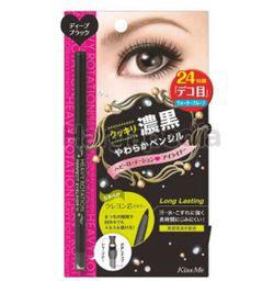 Kiss Me Heavy Rotation Marker Pen Eyeliner 1s