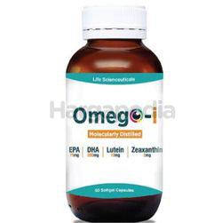 Omego-I 60s