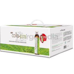 NH Colla Plus Optimum Collagen Beauty Drink (40+4)x50ml