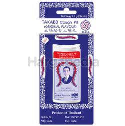 Takabb Cough Pill 80s