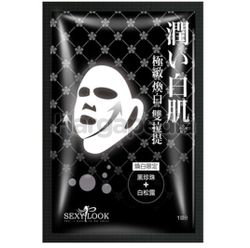 Sexy Look Double Lifting Mask Black Pearl 1s