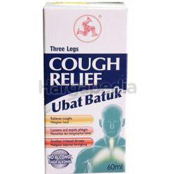 Three Legs Cough Relief 60ml