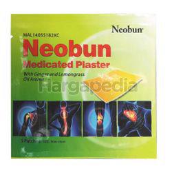 Neobun Medicated Plaster Ginger & Lemongrass Oil Aroma 5s