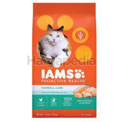 IAMS Pro Health Adult Dry Cat Food Hairball 1.59kg