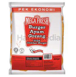 Mega Fresh Chicken Burger 900gm