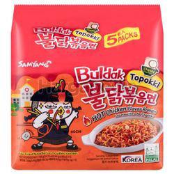 Samyang Buldak Topokki Hot Chicken Ramen 5x140gm