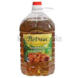 Pertma Cooking Oil 5kg
