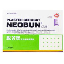 Neobun Plus Plaster (Large) 1s