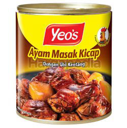 Yeo's Canned Chicken In Soya Sauce 280gm