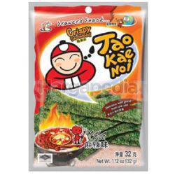 Tao Kae Noi Crispy Seaweed Mala 32.5gm