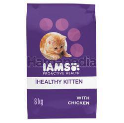 IAMS Kitten Chicken Dry Cat Food 8kg
