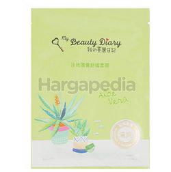 My Beauty Diary Aloe Vera Soothing Mask 1s