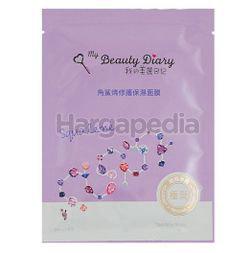 My Beauty Diary Squalene Restorative Mask 1s