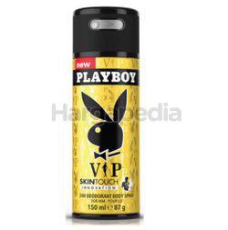 Playboy Men Deodorant Spray VIP 150ml
