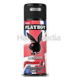 Playboy Men Deodorant Spray London 150ml
