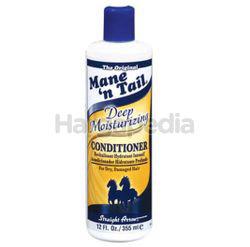Mane 'n Tail Deep Moisturizing Conditioner 355ml