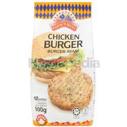 Farm's Best Chicken Burger 600gm