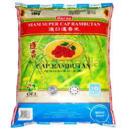 Cap Rambutan Siam Super Rice 10kg