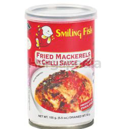 Smiling Fish Fried Mackerel with Chilli Sauce 155gm