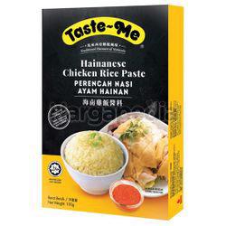 Taste Me Hainanese Chicken Rice Paste 100gm