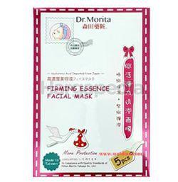 Dr.Morita Firming Essence Facial Mask 5s