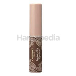 Canmake Quick Airy Eyebrow 1s