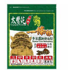 Tai Yi Yuan Herbal Cool Refreshing Patch 5s