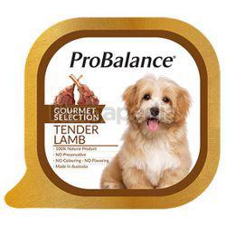 Pro Balance Dog Food Tender Lamb 100gm