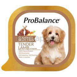 Pro Balance Dog Food Tender Lamb & Vegetable 100gm