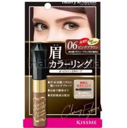 Kiss Me Heavy Rotation Coloring Eyebrow 06 Pink Brown 1s