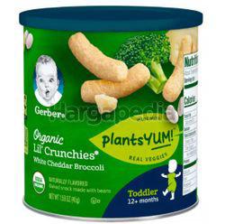 Gerber Organic Lil' Crunchies White Cheddar Broccoli 45gm