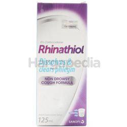 Rhinathiol Adult Cough Syrup 125ml