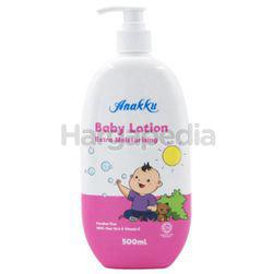 Anakku Baby Lotion Extra Moisturising 500ml