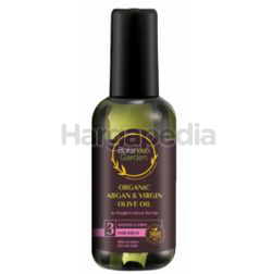 Botaneco Garden Argan & Virgin Olive Oil  Smooth & Shine Hair Serum 95ml