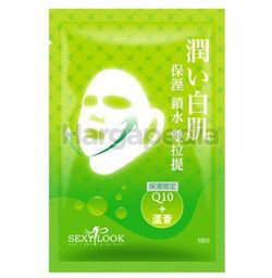 Sexy Look Double Lifting Mask Q10 Aloe  1s