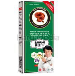 Bawang Repairing and Nourishing Shampoo 200ml