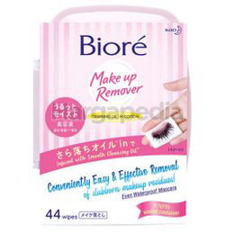 Biore Cleansing Oil In Cotton Wipes Moisture  44s