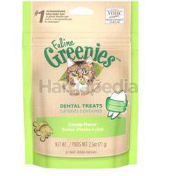 Greenies Feline Dental Treats Catnip Flavor 71gm
