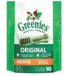Greenies Canine Treatpak Petite 170gm