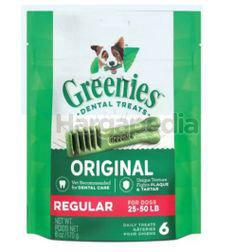 Greenies Canine Treatpak Regular 170gm