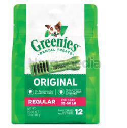 Greenies Canine Treatpak Regular 340gm